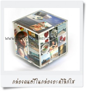 กล่องดนตรี Musicbox
