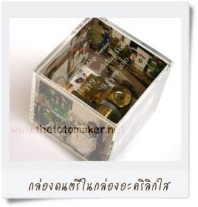 thefotomaker : musicbox