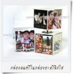 Acrylic photo box : กล่องดนตรีในกล่องอะคริลิก